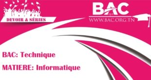 bac-technique-series-informatique