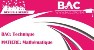 bac-technique-series-mathematique