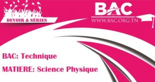 bac-technique-series-science-physique