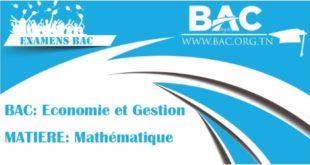 Examen Bac Economie Et Gestion Mathematiques Bac Tunisie