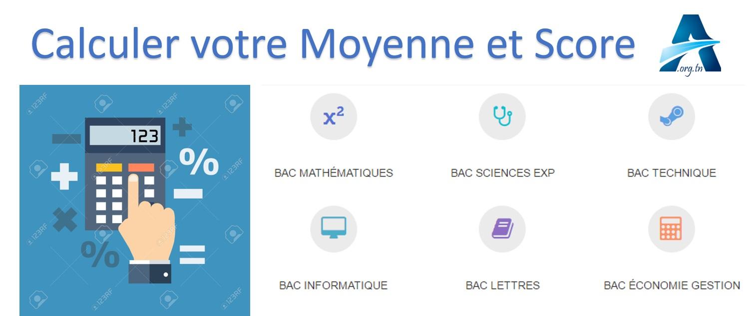 Calculer Votre Moyenne Et Score Bac Lettres Tunisie 2020 Bac