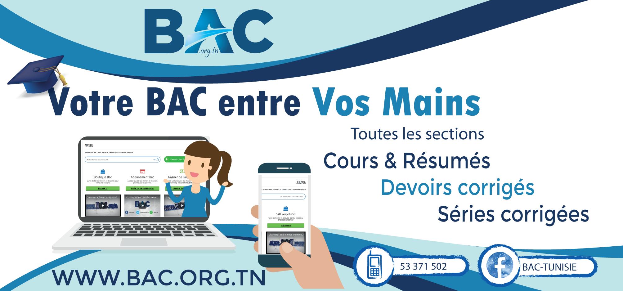 Bac Tunisie Epreuves Corrigees Cours Et Devoir Du Bac